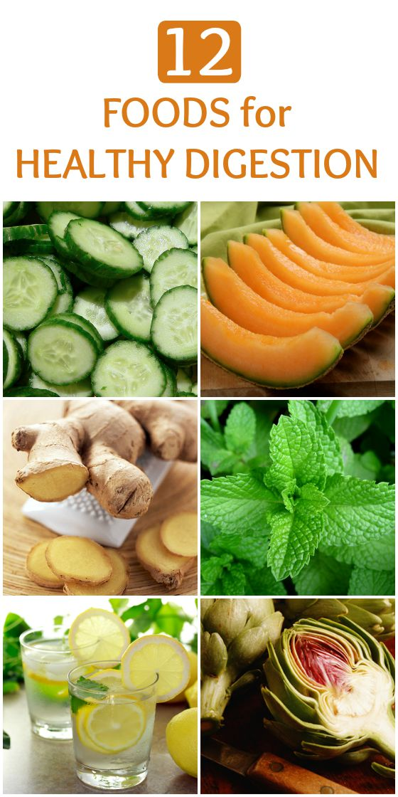 healthy-digestive-system